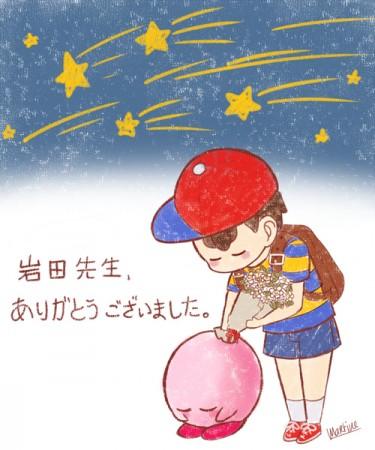 51404837_p0_master1200